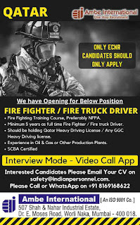 Fire Fighter / Fire Truck Driver Training Course, Preferably NFPA