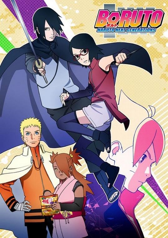 Boruto - Naruto Next Generations, Actu Light Novel, Light Novel, Ukyo Kodachi, Kô Shigenobu, Mikie Ikemoto, Masashi Kishimoto,
