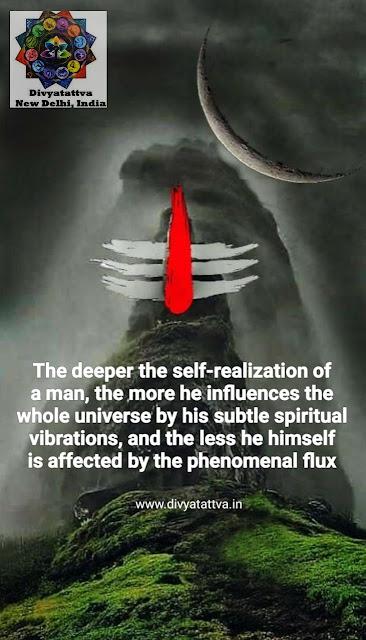 self realization quotes, kriya yoga quotations for yogi and yogini