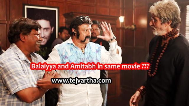 Balakrishna, Amitabh Bachchan, Gautamiputra Satakarni, Sarkaar 3, Rythu Movie, Film News,