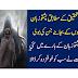 Jinnat Me Boli Jane Wali Zuban Pashto.