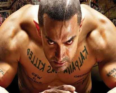 Ghajini Movie Unknown Interesting Facts & It's All Remakes