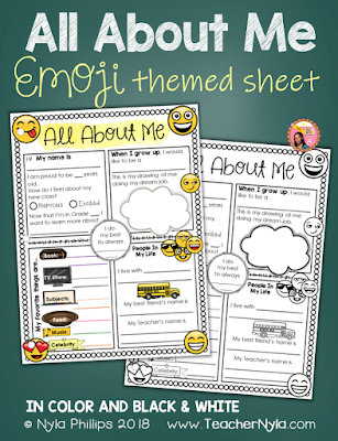 Emoji Themed All About Me Writing Sheet