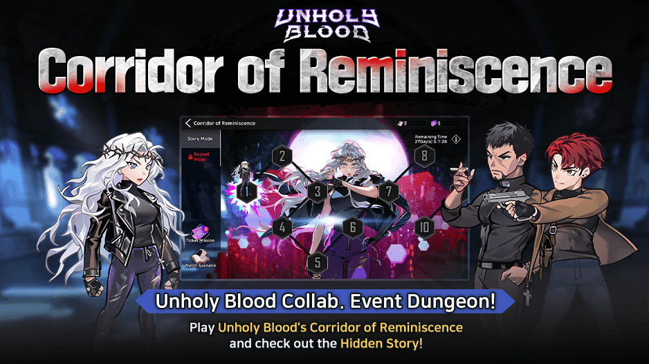 Hero Cantare Collaboration - UNHOLY BLOOD