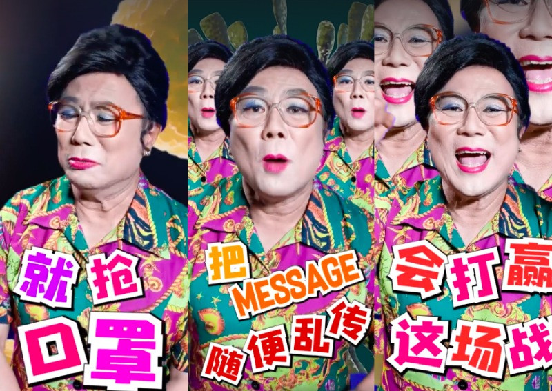 Singapore's most famous auntie, Liang Ximei, has returned, and this time 'round, she's declaring war on coronavirus.
