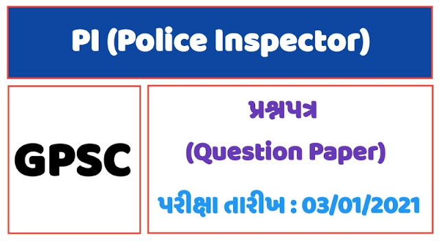 GPSC Police Inspector (PI) Exam Question Paper (03/01/2021)