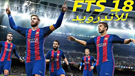 Download FTS PES 2018 MOD APK