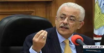 وزير التعليم,تاجيل الدراسة,دكتور طارق شوقى ,