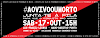 #aovivooumorto protesta pela sobrevivência das salas de espetáculos portuguesas