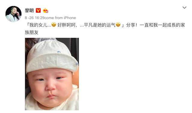 Leon Lai baby daughter picture