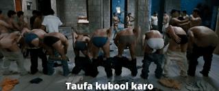 Taufa kubool karo | 3 idiots meme templates