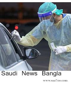 photo / saudi / virus corona