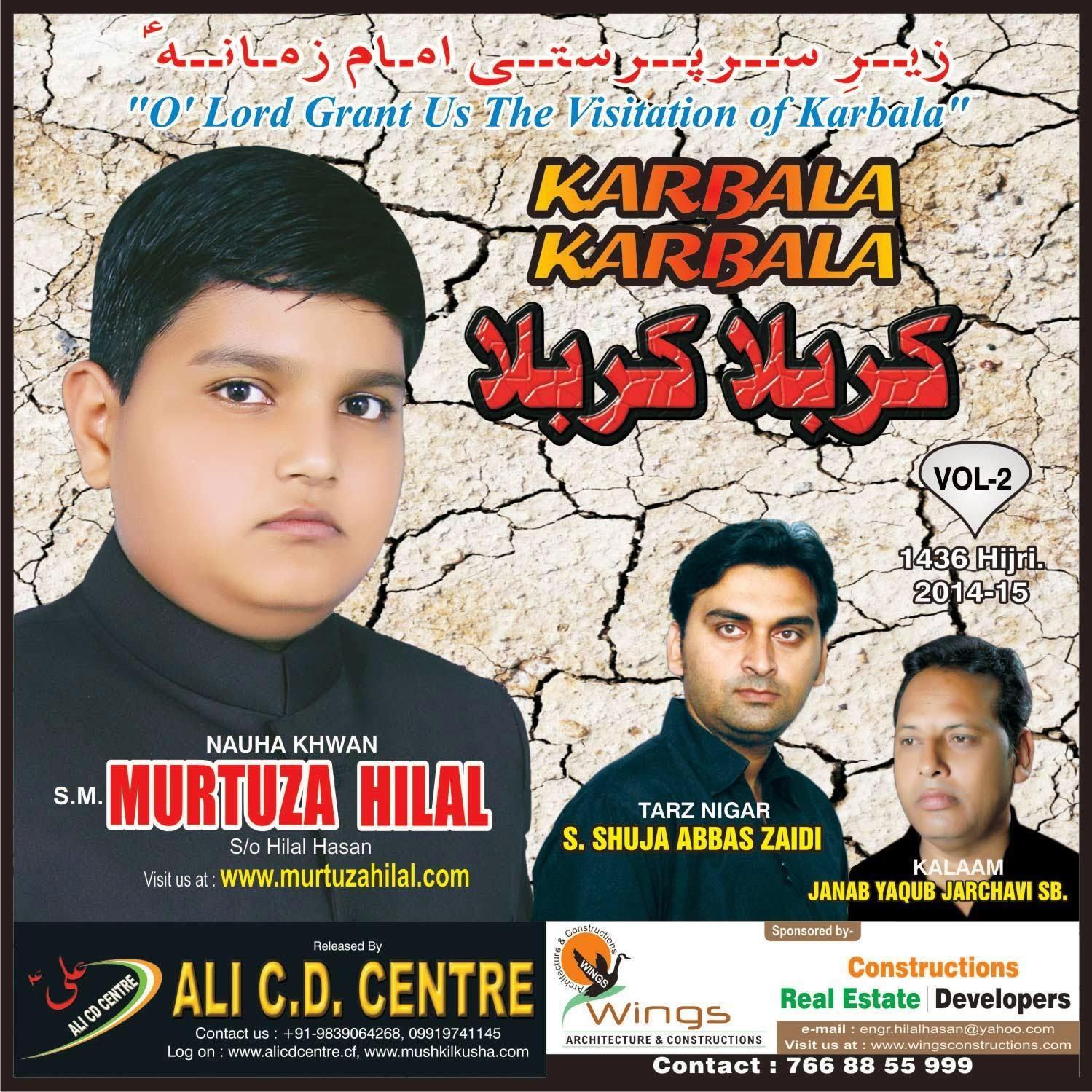 Ali Maula Qasida: Murtaza Hilal Nohay 2015