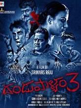 Dandupalyam 3 (2018) DVDscr Telugu Full Movie Watch Online