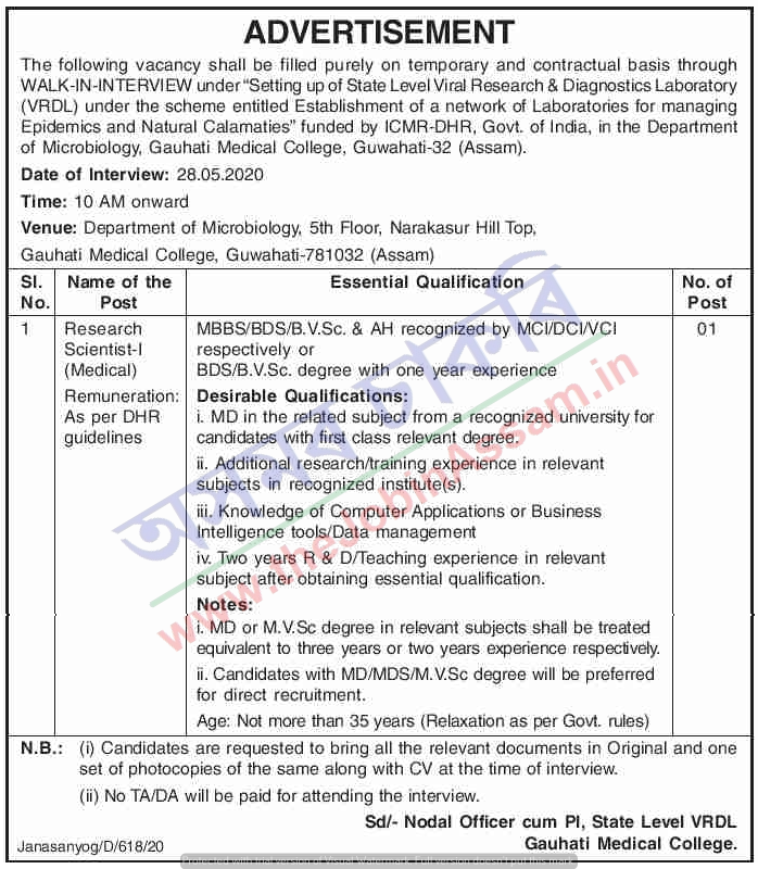 GMCH Recruitment 2020: Apply for Research Scientist-I (Medical) Post