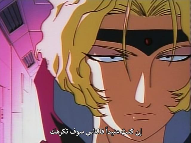 الانمى فرسان الارض Shin Hakkenden مترجم عربي