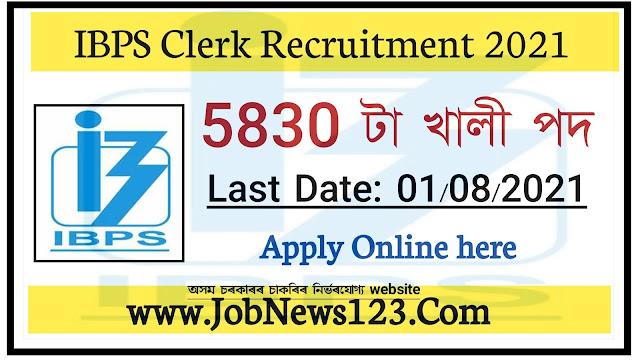 IBPS Clerk Recruitment 2021: