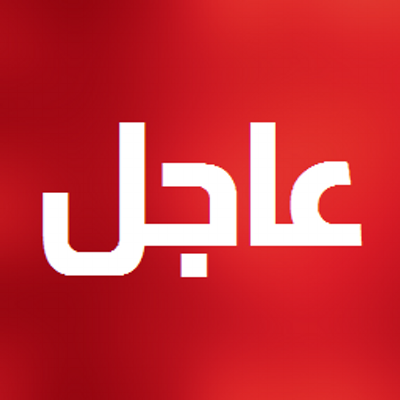 علي محسن الاحمر يزف بشرى سارة لجميع المغتربين اليمنيين بهذه الخطوة الهامة