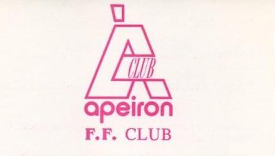 Apeiron Quattro Cantoni