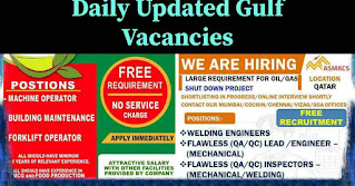 Job alert from indian top hr consulting firms