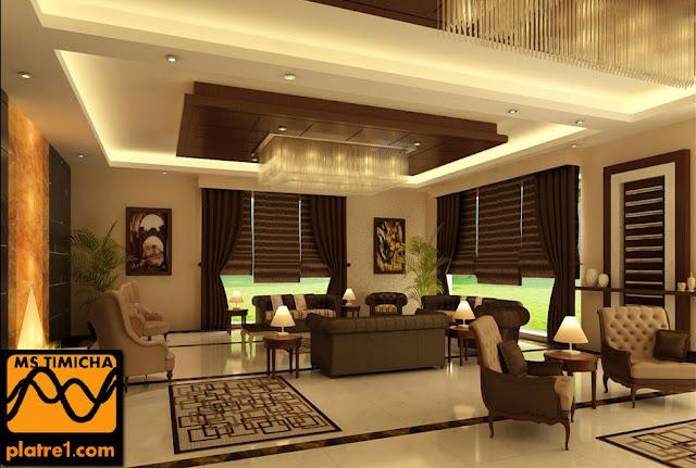 decor maison