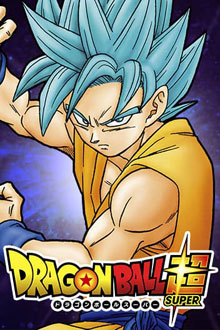 Dragon Ball Super Manga en Español