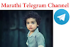 Marathi Telegram Channel Links List 2020