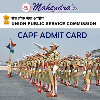 UPSC CAPF Admit Card 2019 Released