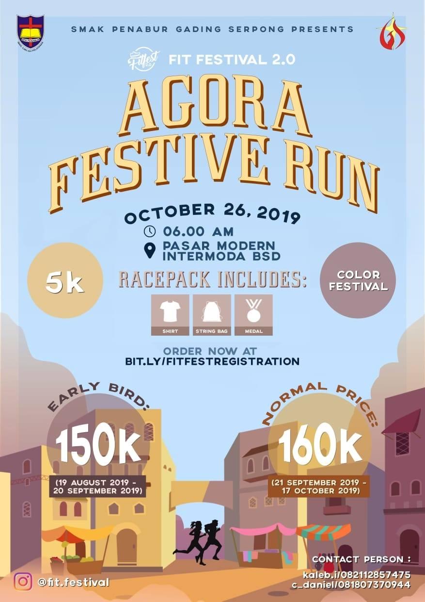 Agora Festive Run • 2019