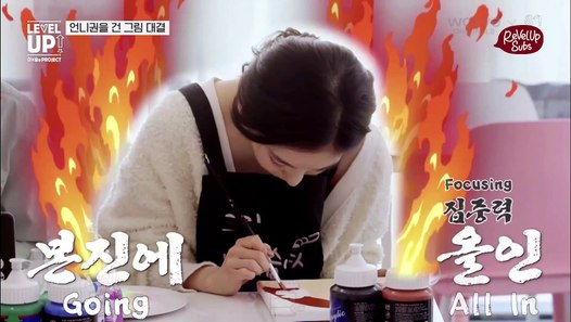 Level Up Irene x Seulgi Project EP5