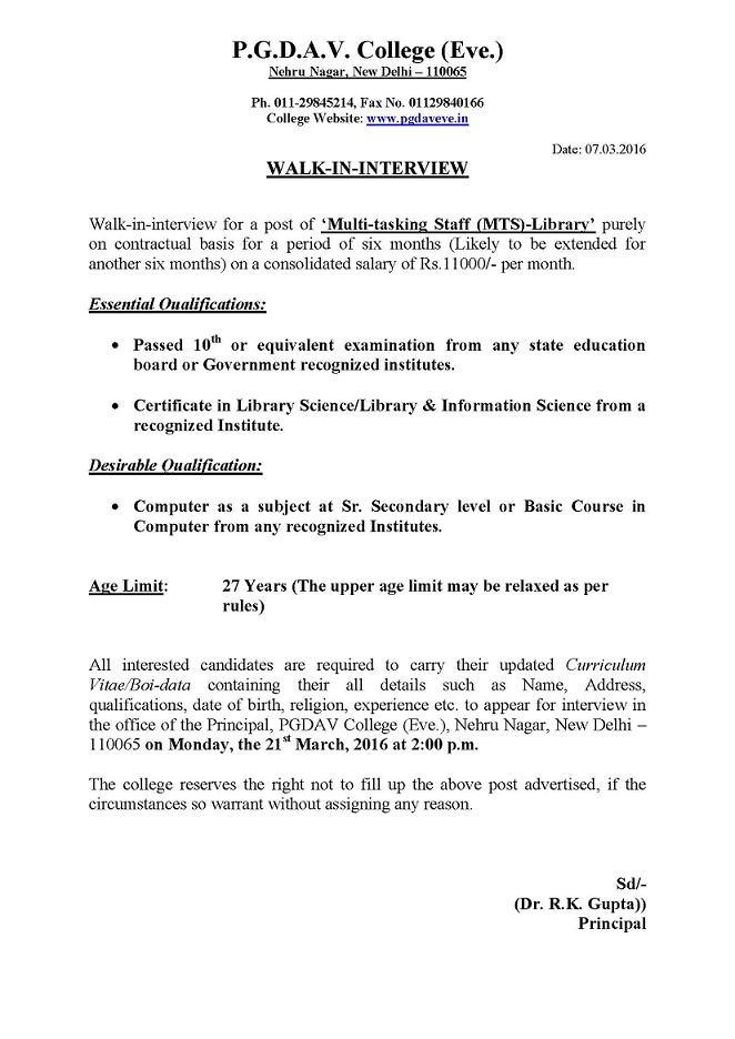Badan Barman's Job - LIS Links   Library and Information Science Links