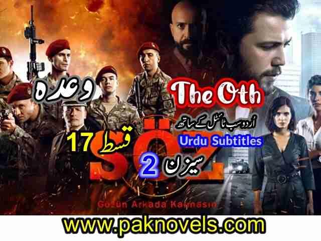 Turkish Drama Soz Season 2 Episode 17 Urdu Subtitles