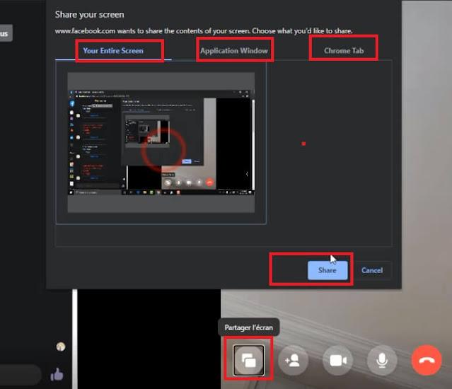 مشاركة شاشة ماسنجر مع أجهزة الهاتف و الكمبيوتر الأخرى Messenger Share Screen