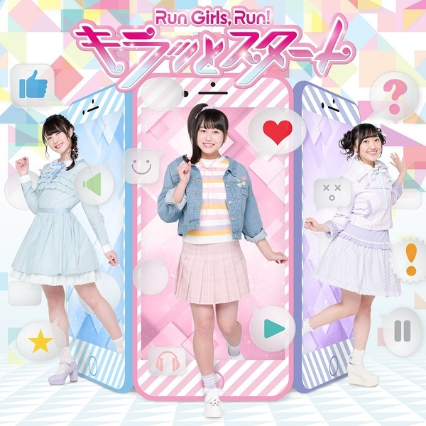 Kiratto Start (キラッとスタート) by Run Girls, Run! [Nodeloid]