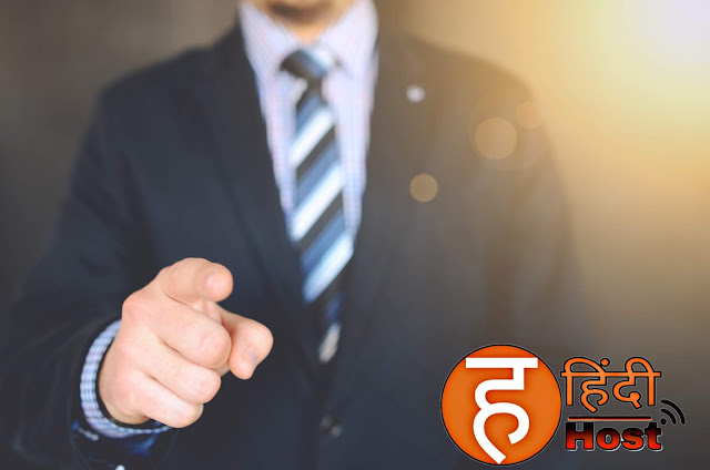 How to open a small businese in india in hindi.