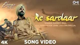 Re Sardaar Lyrics-Bhangra Paa Le