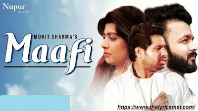 Maafi Song Lyrics | Andy Dahiya | Sonika Singh | New Haryanvi Songs Haryanavi 2020