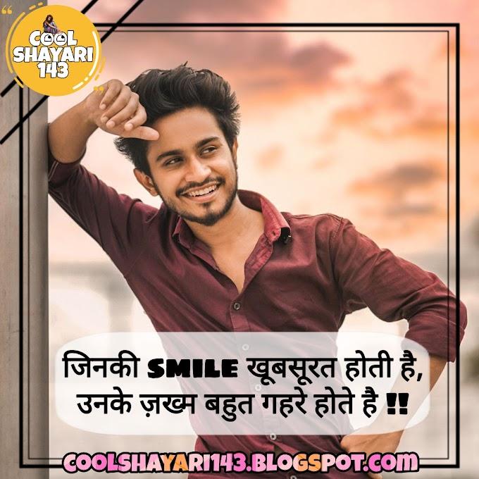 (Best 151+) Ansh Pandit Shayari Status in Hindi With Photos 2021