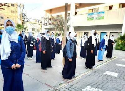 عودة الطلاب للفصل الثاني في مدارس غزة والضفة