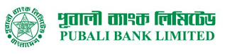 Pubali Bank Limited Routing Number Lists 2021