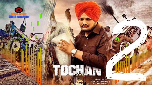 Tochan Lyrics | Sidhu Moosewala