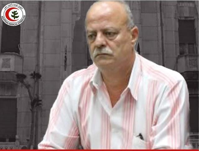 استقالة د ايهاب الطاهر من منصب أمين عام الأطباء