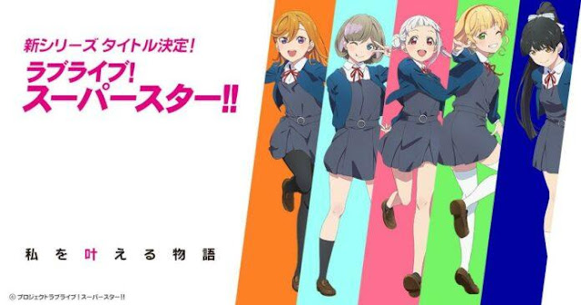 Coming Soon on July 2021, Anime Series Love Live! Superstar !!