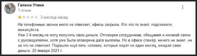 kpk-zenit.ru отзывы о сайте