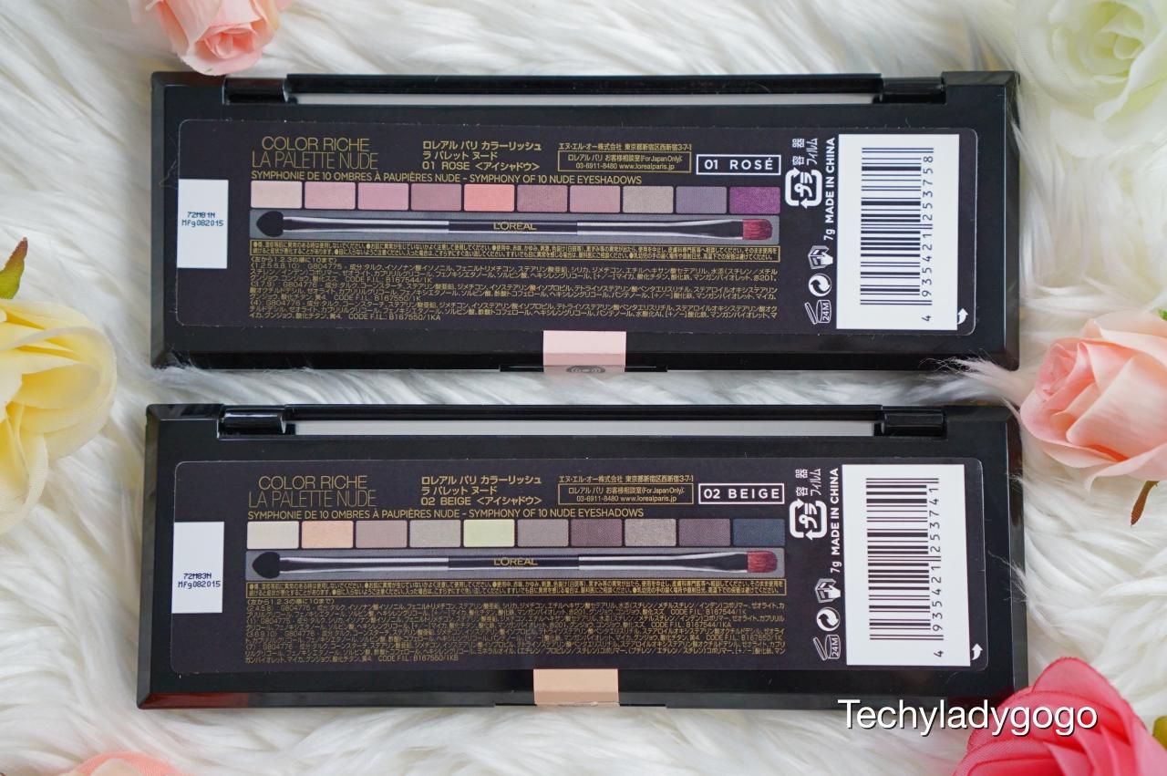 LOREAL PARIS LA PALETTE NUDE (ราคา 649 บาท) เป็นพาเลทอายแชโดว์ 10 สีในตลับเดียว