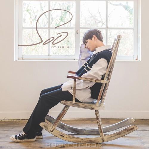 Soo – Sweet Lie – EP