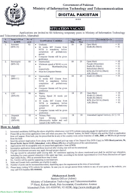 Ministry-of-Information-Technology-and-Telecommunication-Islamabad-Jobs-December-2020-Apply-Online