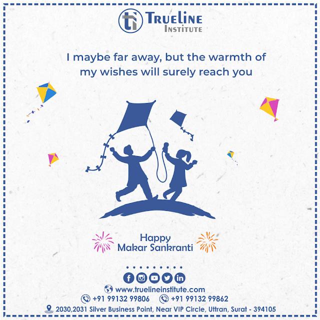 Trueline Institute In Surat