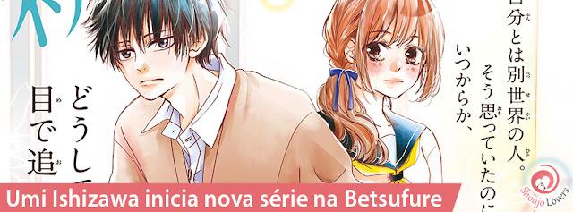 Umi Ishizawa inicia nova série na Betsufure