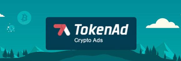 TokenAds - publicidad nativa